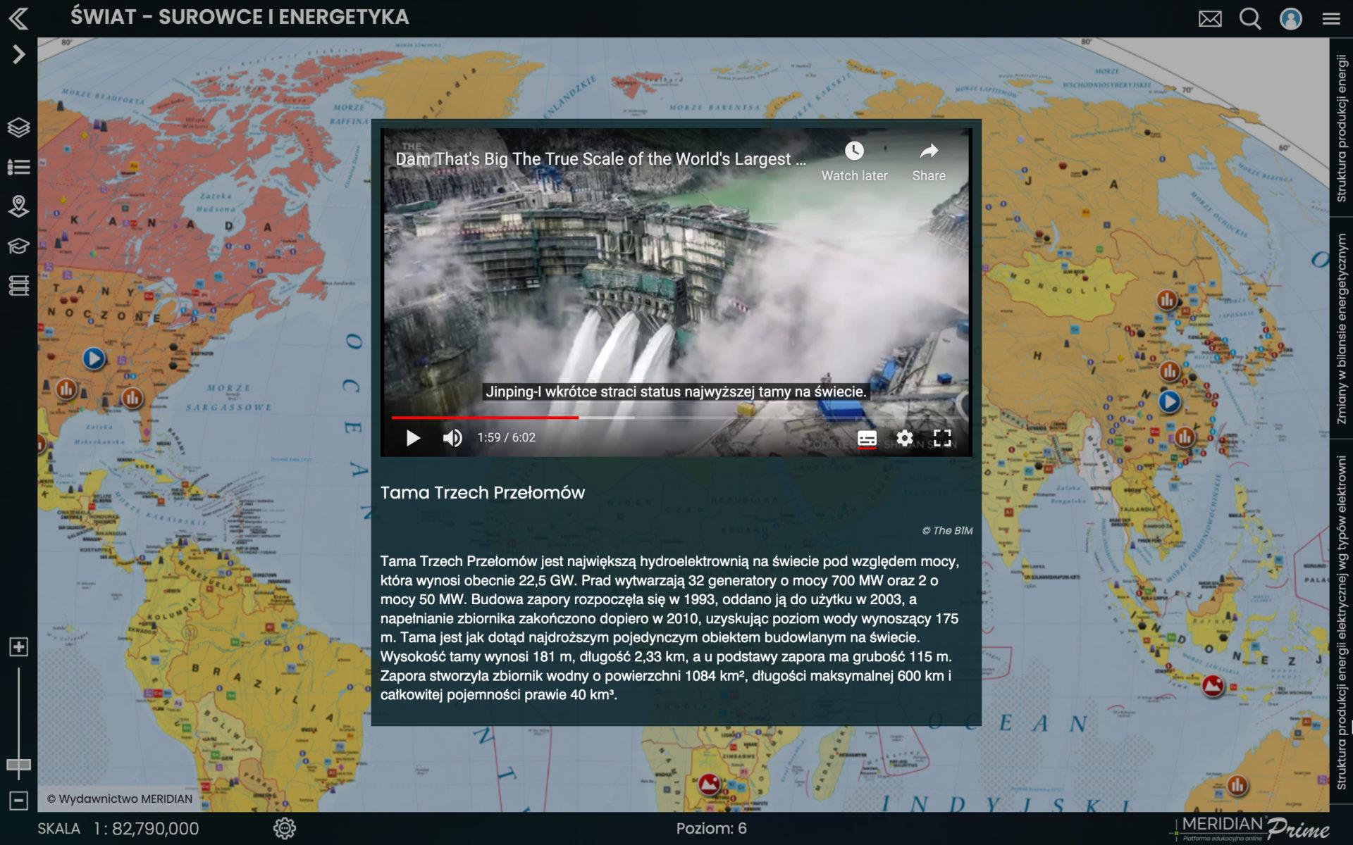 GS 15 Interactive Film